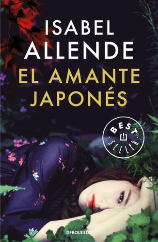 el amante japonés(libro literatura iberoamericana)