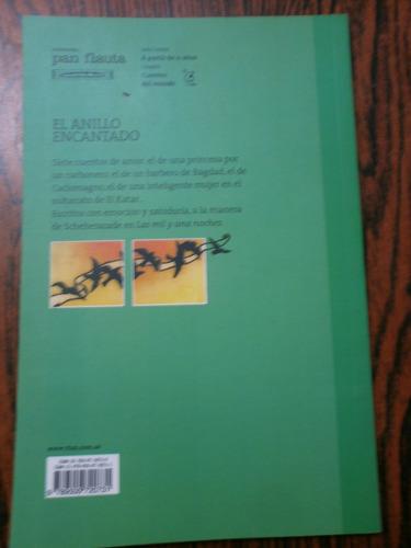 el anillo encantado - andruetto ed. sudamericana exc est!!!