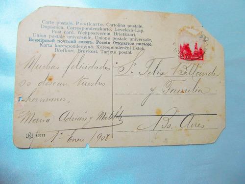 el arcon antigua tarjeta postal  de 1908 142 02