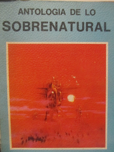 el arcon antologia de lo sobrenatural