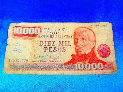 el arcon billete argentino decreto ley  10000 pesos 38501
