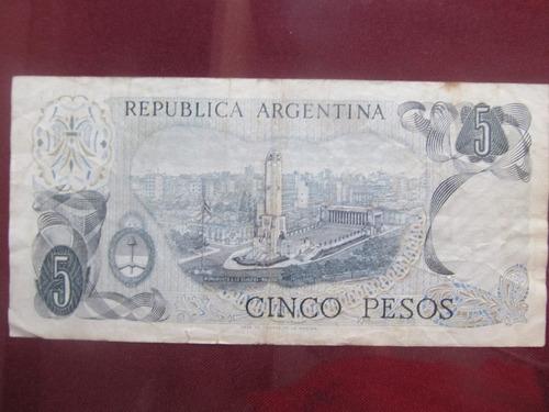 el arcon billete argentino serie ley 18188 de 5 pesos 383