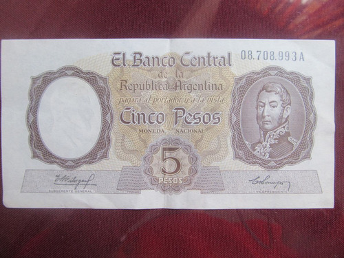 el arcon billete argentino serie moneda nacional 5 pesos 383
