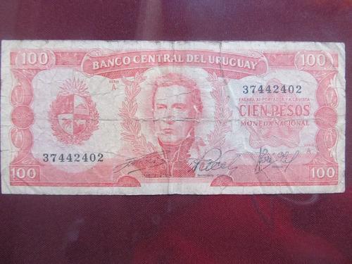 el arcon billete uruguay 100 pesos moneda nacional  38608