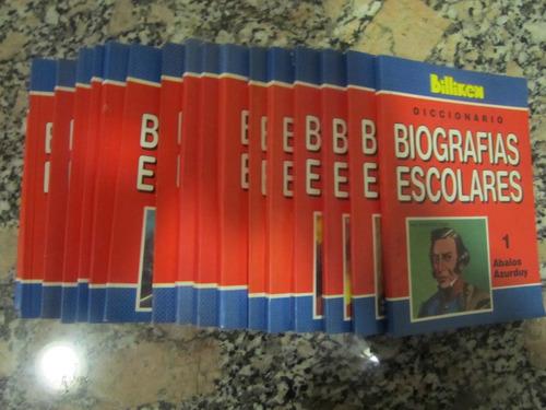 el arcon biografias escolares billiken 17 tomos.