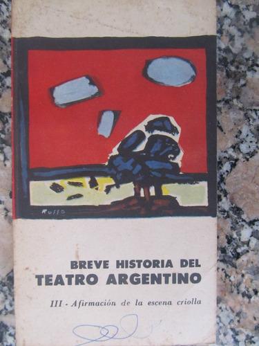 el arcon breve historia del teatro argentino