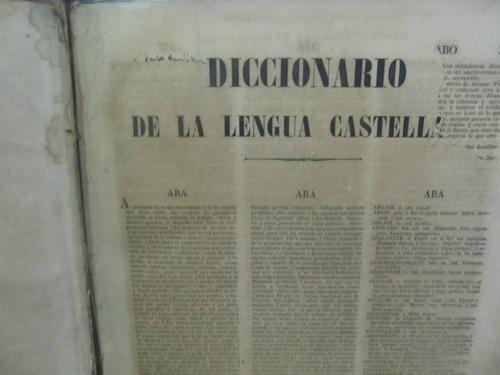 el arcon diccionario de la lengua castellana