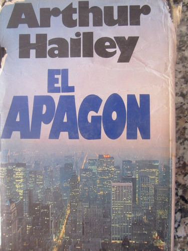 el arcon el apagon - arthur hailey