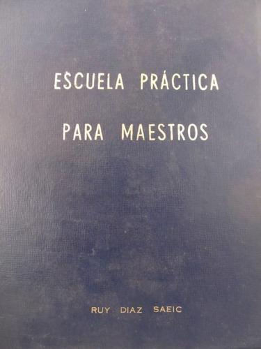 el arcon escuela practica para maestros tomo iii