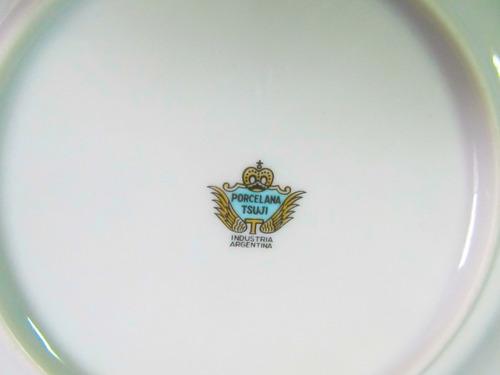 el arcon juego de 12 platos postre tsuji de 20 cm  22101