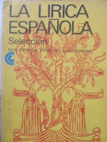 el arcon la lirica española