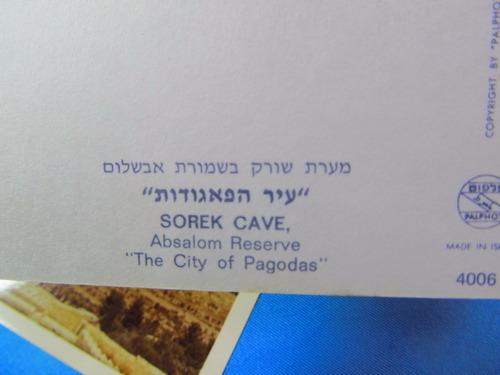 el arcon lote de 10 postales reserva de absalon 15002 01