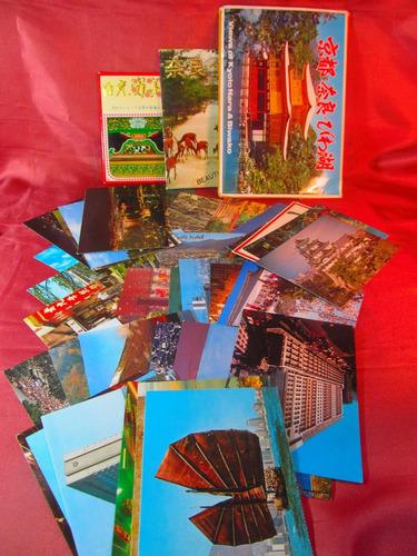 el arcon lote de 103 tarjetas postales de asia -varias 37567