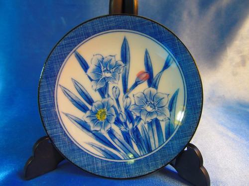 el arcon lote de 3 platos de porcelana made in japan 44104