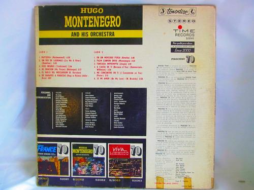 el arcon lp vinilo hugo montenegro and his orchestra
