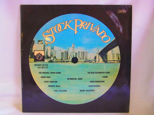 el arcon lp vinilo stock privado
