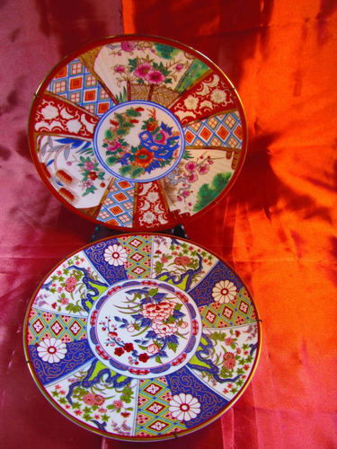 el arcon par de platos de porcelana tsuji borde oro 43105