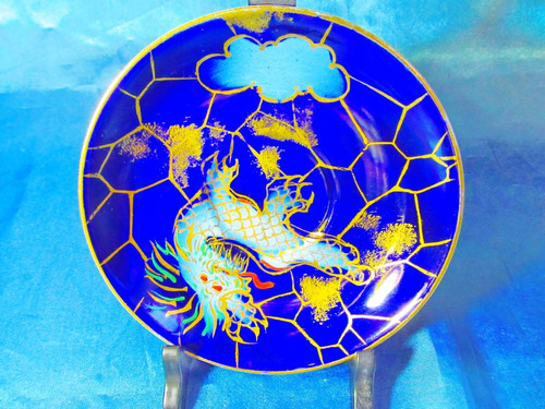 el arcon plato de porcelana pearl pottery england 14,5 27105