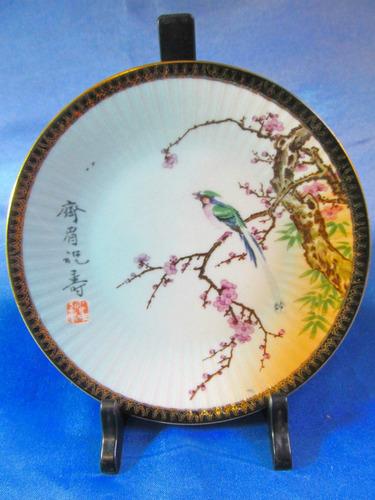 el arcon plato de porcelana tsuji borde oro 16,5cm 11020