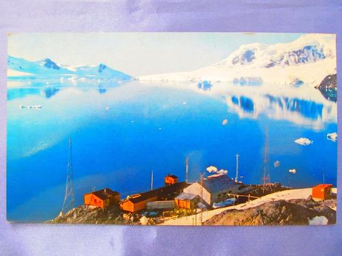 el arcon tarjeta postal antartida argentina vista pano 43129
