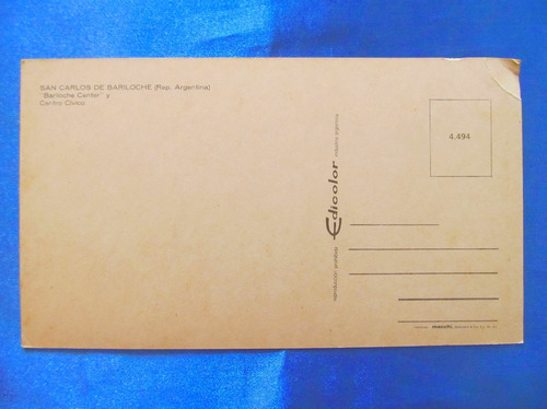 el arcon tarjeta postal bariloche centro civico  431 15