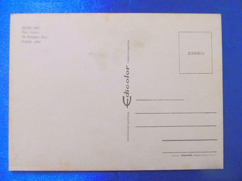 el arcon tarjeta postal bs as foto plaza congreso 431 04