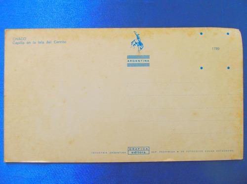 el arcon tarjeta postal chaco capilla de isla cerrito 431 07