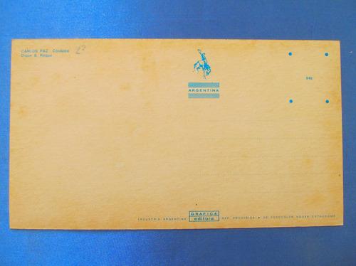 el arcon tarjeta postal cordoba foto dique san roque 431 08