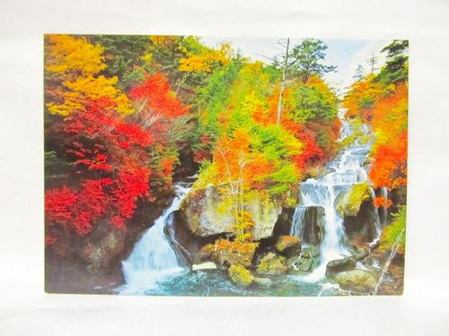 el arcon tarjeta postal foto de ryuzu falls in autumn japon