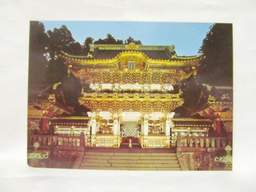 el arcon tarjeta postal foto de yomeimon gate japon