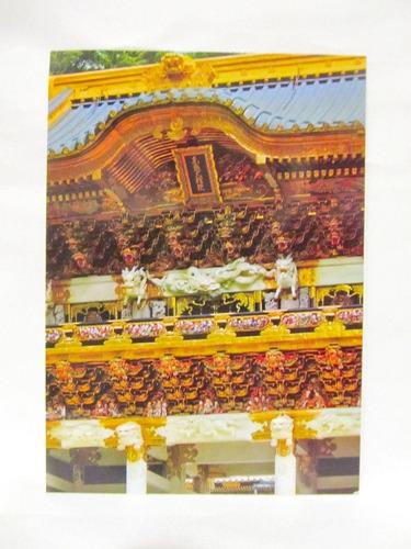 el arcon tarjeta postal sculpture of karajishi and dragon