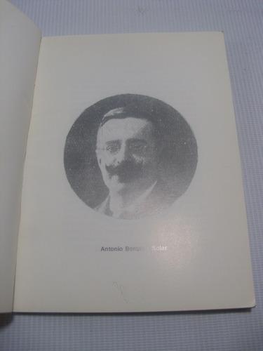 el ateneo de santiago 1888 1991. fernando sanchez d