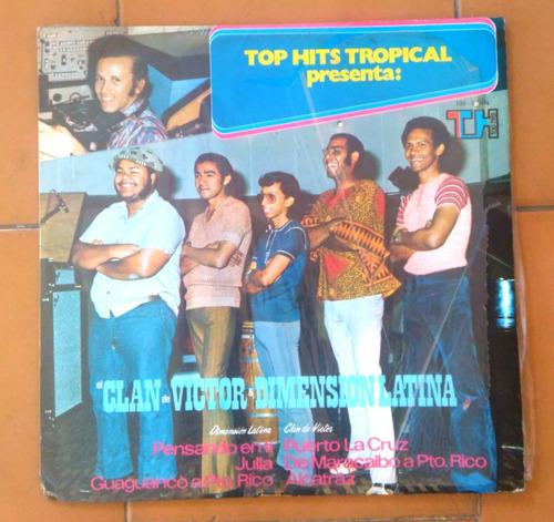 el clan de victor & dimension latina (lp vinyl) 1972 salsa