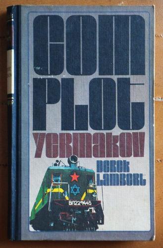 el complot yermakov / derek lambert