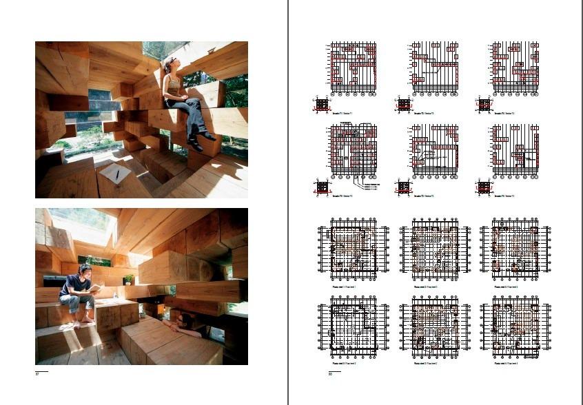 El croquis 151 sou fujimoto 2003 2010 libro en pdf bs for Croquis un libro de arquitectura para dibujar pdf