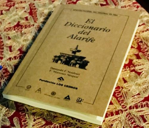 el diccionario del alarife - h. noufouri y f. m. nespral