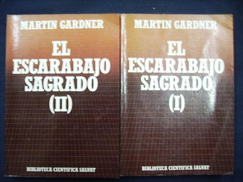 el escarabojo sagrado - martín gardner