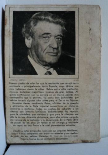 el final de los príncipes, joseph kessel- argentina 1973
