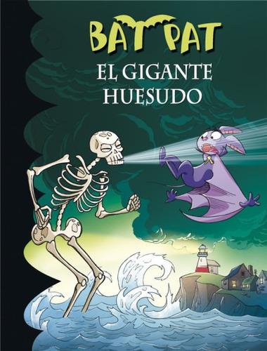 el gigante huesudo(libro infantil y juvenil)