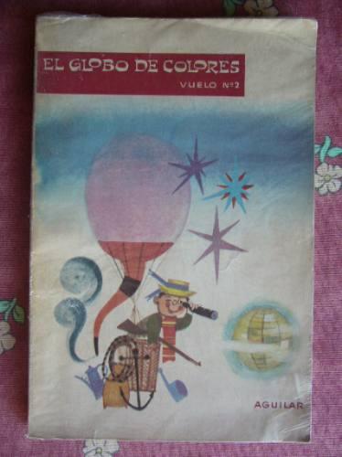 el globo de colores / libro escolar de 1962