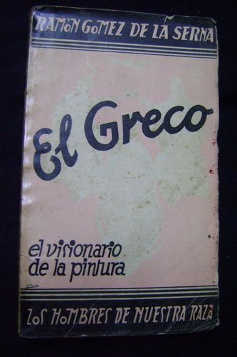 el greco - ramón gómez de  la serna