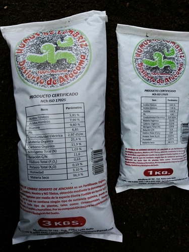 el humus de lombris es un fertilizante 100% organico obtenid