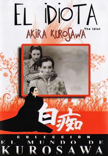 el idiota akira kurosawa pelicula dvd