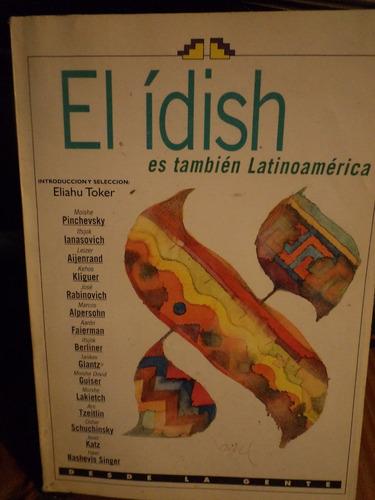 el idish -es tambien latinoamerica - eliahu toker by thx77
