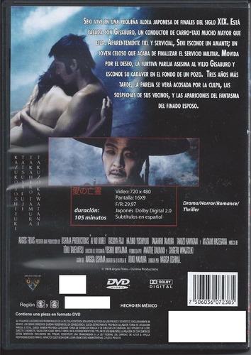 el imperio de la pasión cine japonés