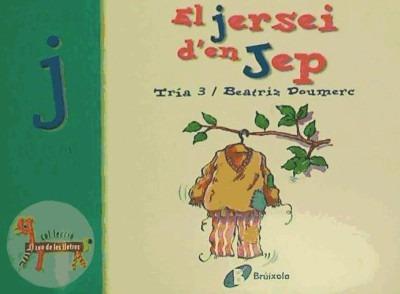 el jersei d ' en jep (j, tj, tg)(libro infantil y juvenil)