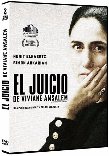 el juicio de viviane amsalem pelicula en dvd
