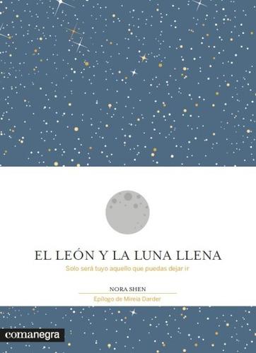 el león y la luna llena(libro )
