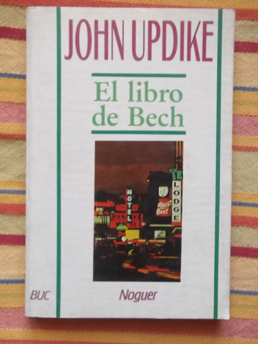 el libro de bech john updike 1977