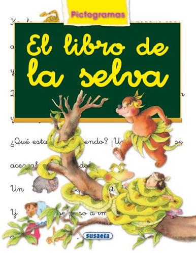 el libro de la selva(libro infantil y juvenil)